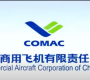 COMAC and the Secret Chinese Jets